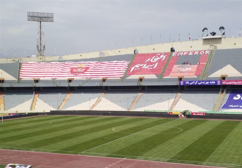 ورزشگاه آزادی