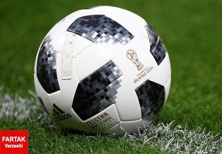 با جدیدترین گزینه مربیگری در رئال مادرید آشنا شوید