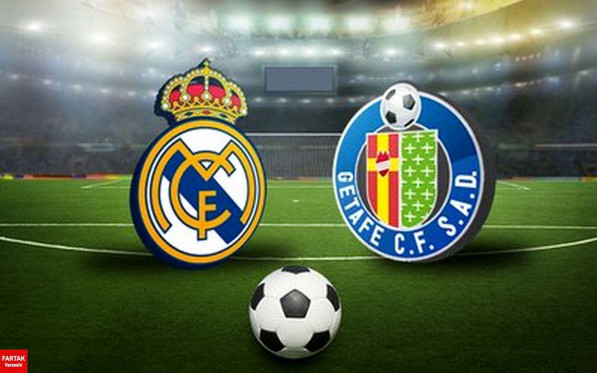 ترکیب تیم های رئال مادرید و ختافه اعلام شد
