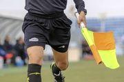 اسامی داوران هفته سیوسوم لیگ دسته اول اعلام شد