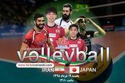 چشم بادامی ها به دیوار بلند ایران رسیدند/ یاران معروف به دنبال پنجمین پیروزی