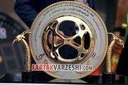 تاریخ و ساعت دیدار سپیدرود- پرسپولیس و داماش-سایپا در جام حذفی اعلام شد