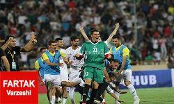 رکورد شکنی ایران در دیدار مقابل کره
