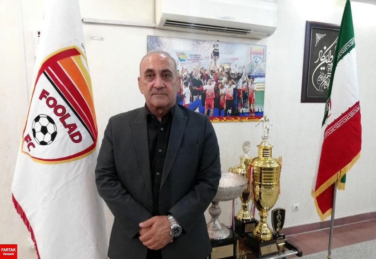 گرشاسبی مدیرعامل باشگاه فولاد شد