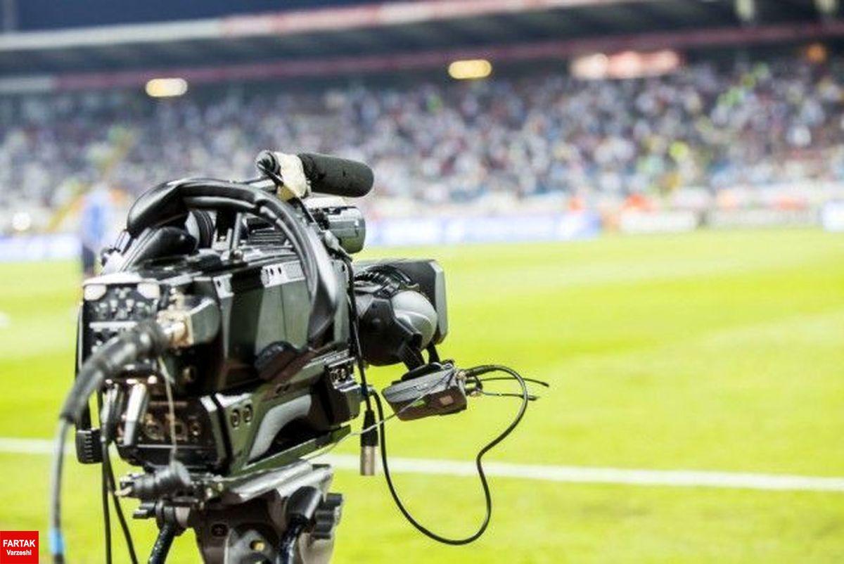 پخش زنده دیدار دو تیم دسته اولی