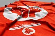 باشگاه سایپا هم به ساعت بازی ها در جام شهدا اعتراض کرد