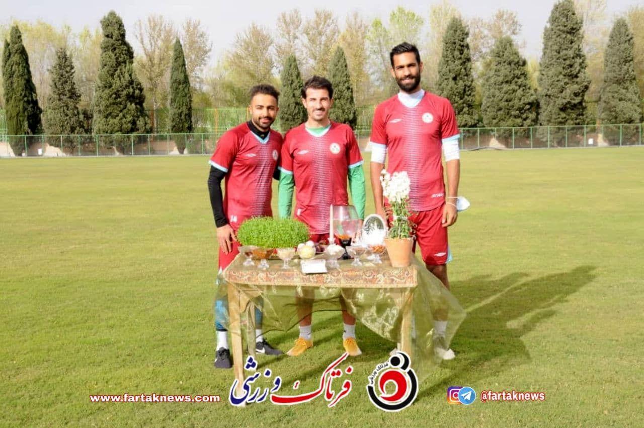 ذوب آهن اصفهان