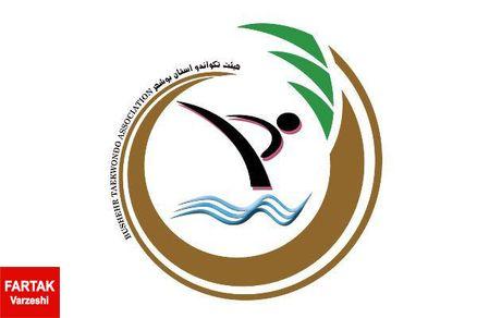 نوجوانان تکواندوکار بوشهری، برای مسابقات قهرمانی کشور انتخاب شدند