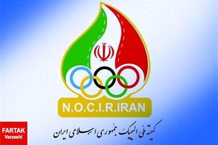 کمیسیونِ پُرسروصدای کمیته ملی المپیک/آغاز به کار آقازاده بعد از پنج ماه!