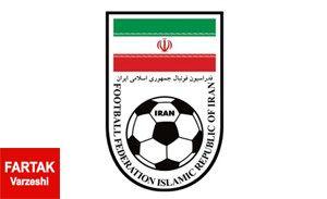 اعلام تاریخ جدید مجمع فدراسیون فوتبال