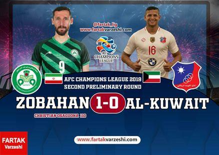 ذوبآهن 1_0 الکویت؛ صعود دراماتیک شاگردان علی منصور در لیگ قهرمانان آسیا