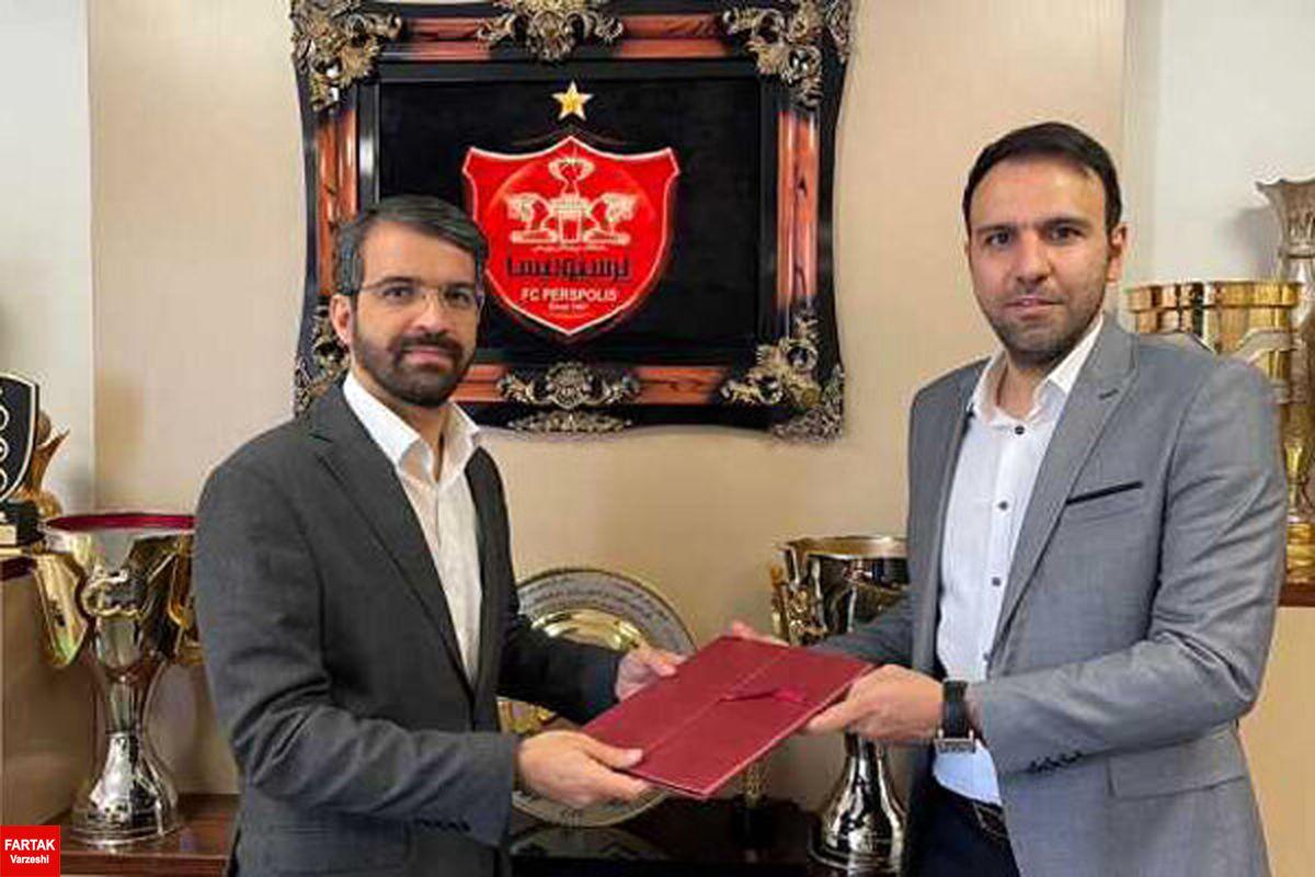 محسن خلیلی مدیر آکادمی باشگاه پرسپولیس شد