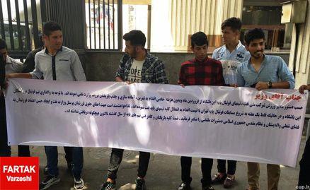 واکنش رئیس امور ورزش شرکت ملی نفت تهران به تجمع تیمهای پایه+ تصاویر