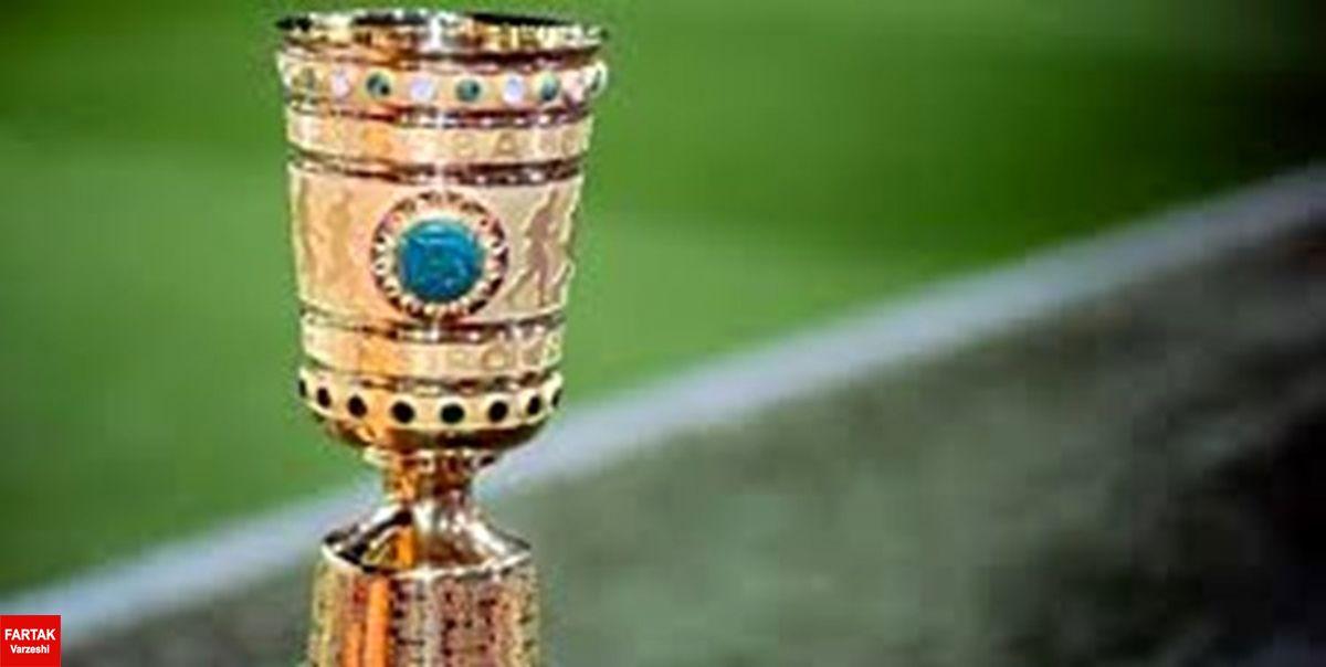 برگزاری قرعهکشی مرحله یکچهارم جام حذفی آلمان