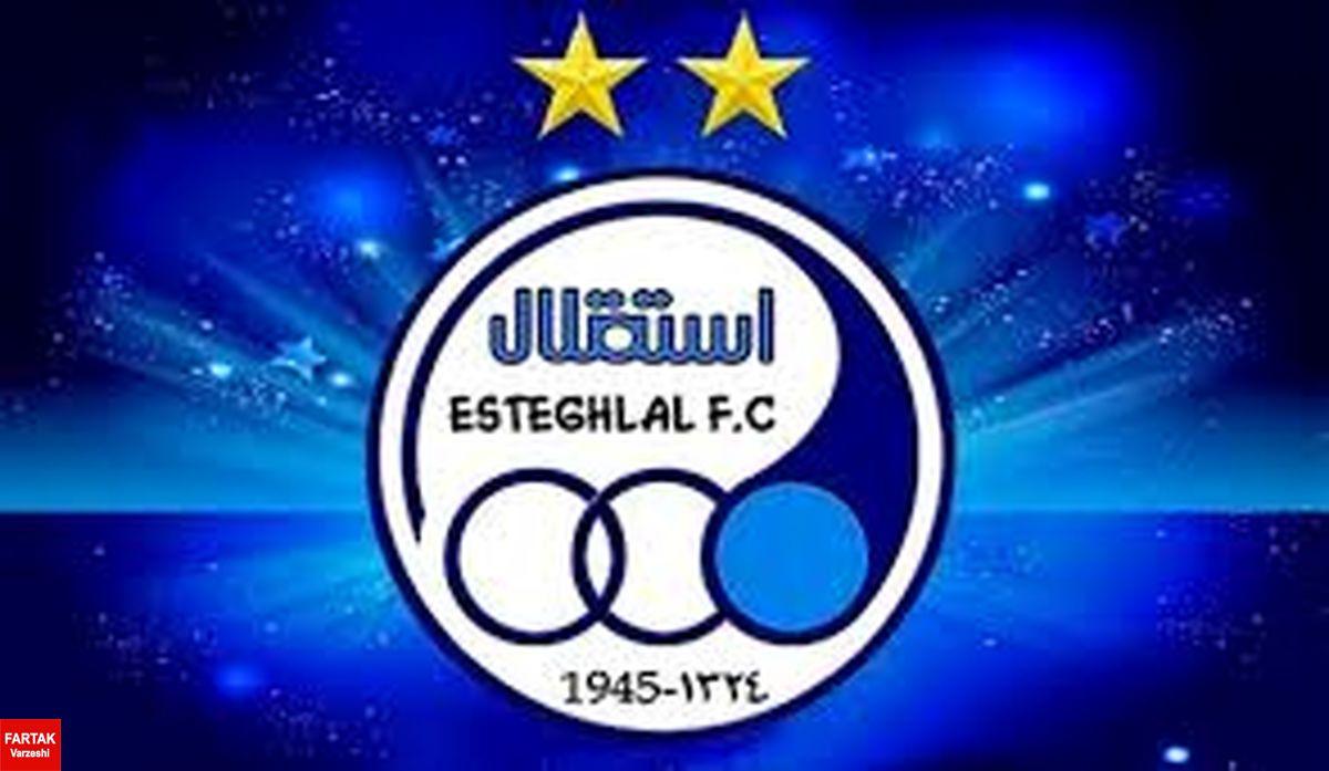 معاون باشگاه استقلال از سمت خود کنارهگیری کرد