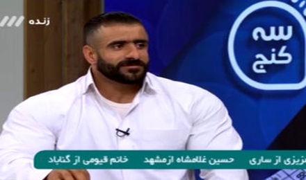 قهرمانی ایرانی که ماهی 15 میلیون تومان پول مواد غذایی میدهد! +فیلم