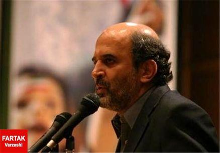 ثبت نام قریب در انتخابات فدراسیون فوتبال