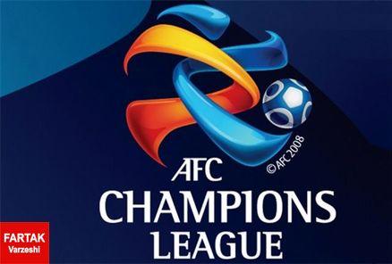 اعلام اسامی داوران دیدارهای رفت و برگشت فینال لیگ قهرمانان آسیا