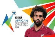 جایزه بهترین بازیکن سال آفریقا به محمد صلاح رسید