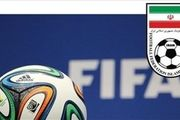 چند ایراد اساسی که فیفا به انتخابات فوتبال ایران وارد کرد