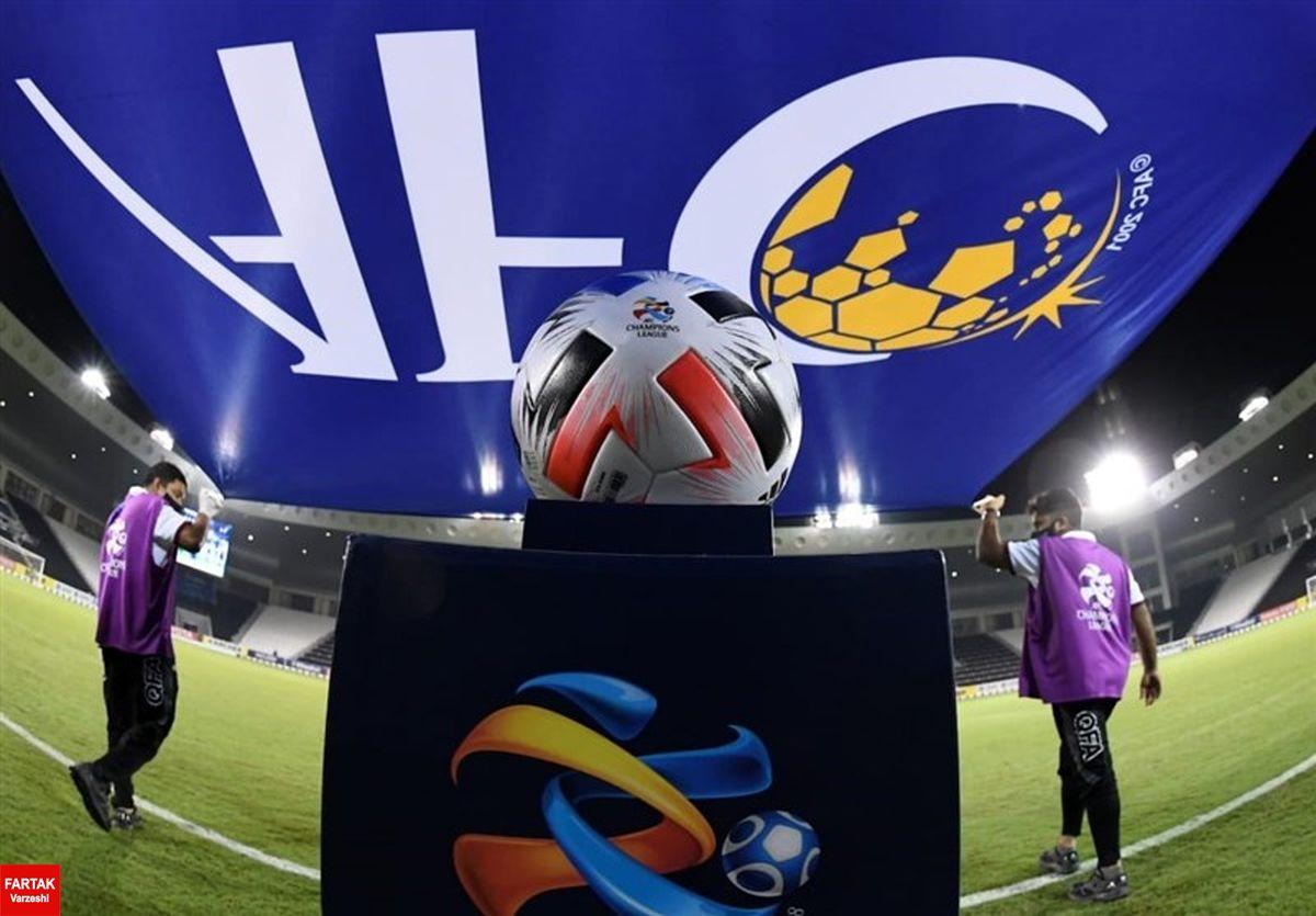 AFC اعلام کرد: برگزاری دیدار پرسپولیس - اولسان با حضور هواداران