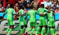 مقام سوم جام ملت های آفریقا به نیجریه رسید