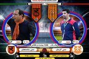 مس کرمان-مس رفسنجان؛دربی ال مسینو با چالش صعود