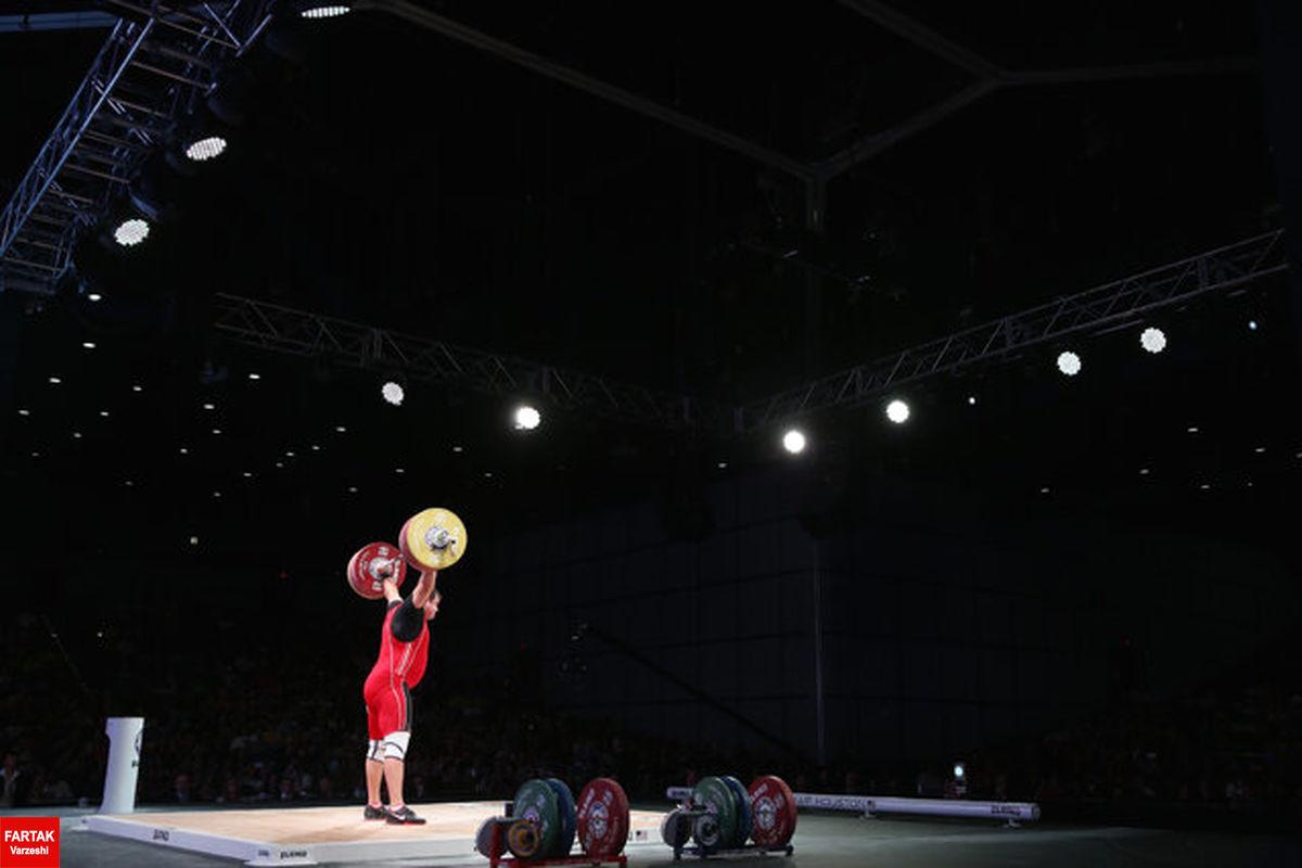 انتخابات فدراسیون جهانی وزنهبرداری به تعویق افتاد
