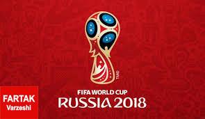 موضوعی که باعث ناراحتى هواداران فوتبالى در روسیه شد!