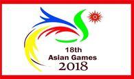 پایان بازیهای آسیایی برای ایران / کاروان ایران در رده ششم جای گرفت