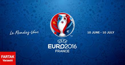یک میلیارد و 390 میلیون یورو ، درآمد فرانسه از میزبانی یورو 2016
