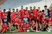 پرسپولیس با 20 بازیکن به اصفهان می رود
