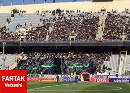 ناظر AFC: آن پرچم را جمع کنید/ ساکت: پرچم یا حسین اعتقاد مردم است