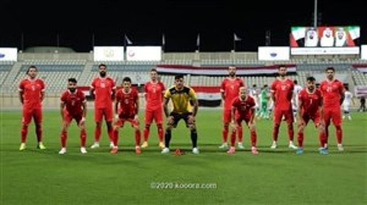 تیم ملی سوریه دوشنبه در تهران
