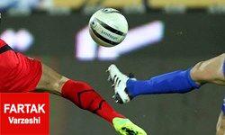 تغییر در زمان برگزاری یکی از بازی های جام حذفی