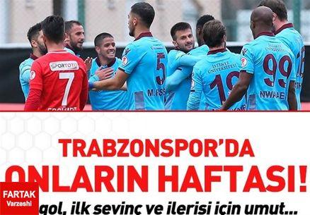 این هفته، هفته بازیکنان ایرانی ترابزوناسپور بود(گزارش ویژه)