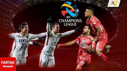 بازی فینال لیگ قهرمانان آسیا را در این پنج پارک ببینید