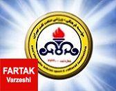 تجمع بازیکنان تیمهای پایه نفت مقابل وزارت