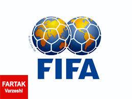 فیفا در صفحه رسمی خود صعود سرخابی ها را تبریک گفت