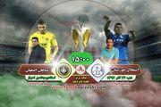 پیش بازی استقلال خوزستان - سپاهان؛ از نصف جهان تا اهواز فقط برای کسب نصف جام؛ بحران زده ها همچنان امیدوار  به معجزه کریم!