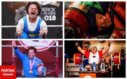 سیامند رحمان یکی از 4 نامزد کسب عنوان بهترین وزنه بردار معلول 2018
