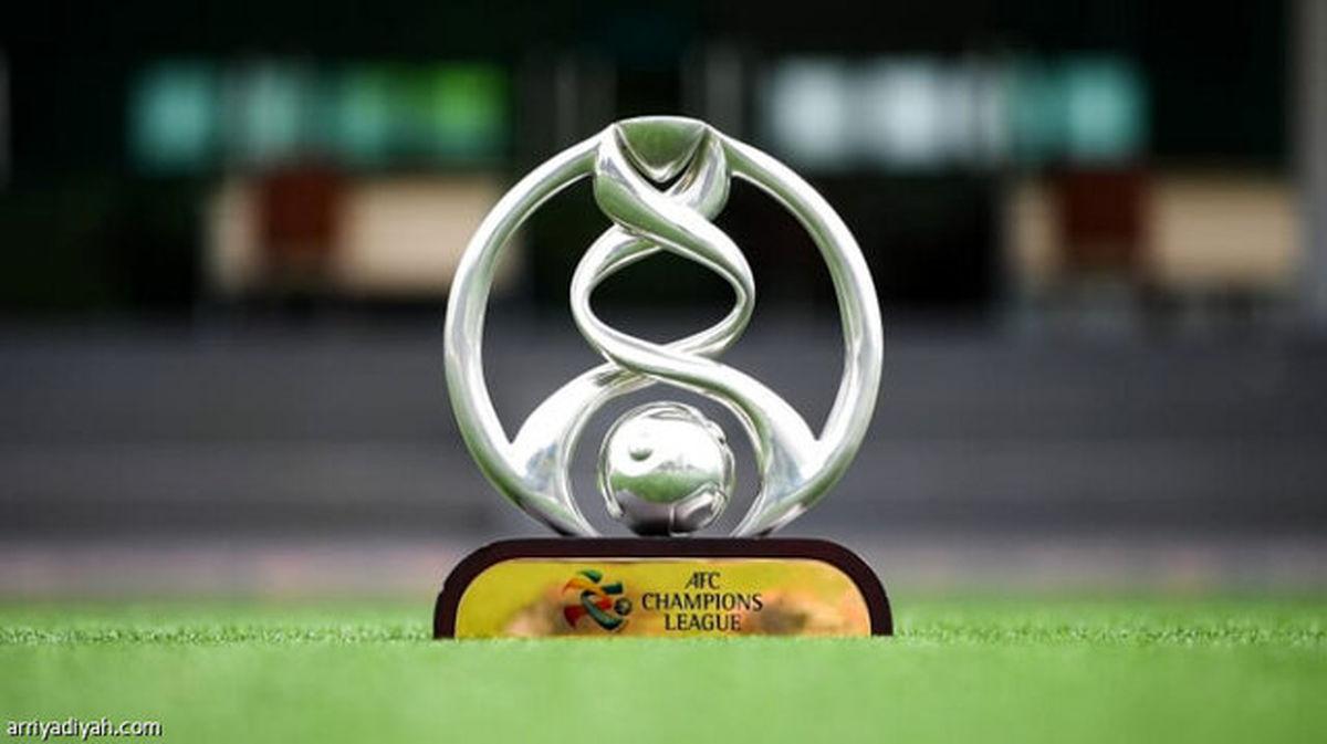 اعلام زمان قرعهکشی فصل جدید لیگ قهرمانان آسیا