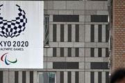 برگزاری بازیهای پارالمپیک در توکیو بدون حضور تماشاگ