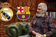 سروش صحت: تیم های مورد علاقم رئال مادرید و بارسلوناست! + فیلم