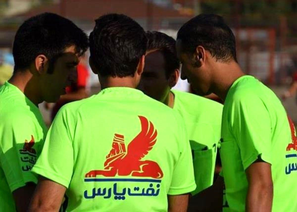 اعلام داوران هفته هجدهم لیگ برتر فوتبال / دیدار استقلال - نفت را چه کسی سوت می زند؟