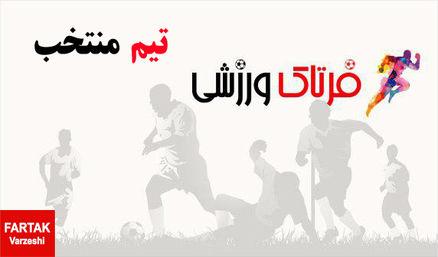 تیم منتخب هفته ی اول لیگ یک+پوستر