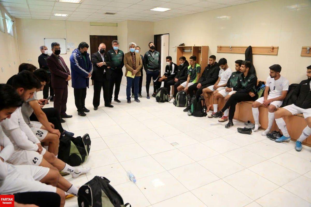 حضورمهندس فریدونی مدیرعامل باشگاه در رختکن تیم فوتبال امید ذوب آهن