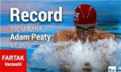 شناگر بریتانیایی رکورد صدمتر کرال سینه را شکست/این حاصل 7 سال تلاش من است