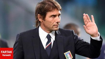 خداحافظی کونته از تیم ملی ایتالیا