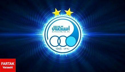 تازه ترین خبرها از نقل و انتقالات باشگاه استقلال